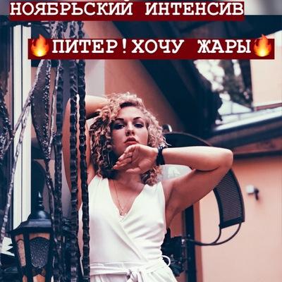 Tatyana Agafonova