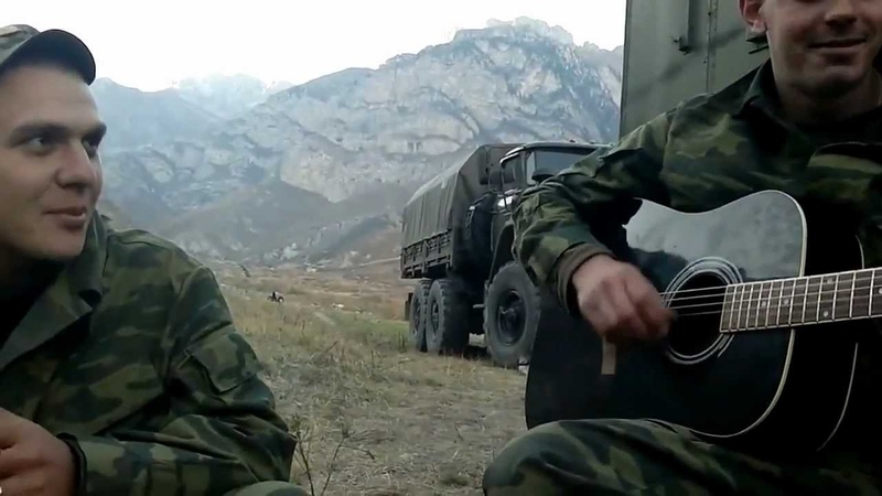 Зеленые Глаза (Green Eyes) Song By Russian Soldiers Cover
