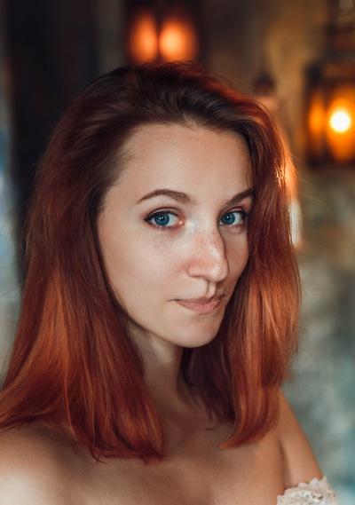 Кристина Верес