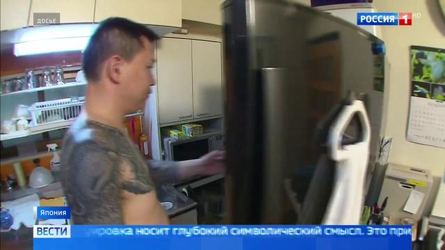 Новости на Россия 24 Беглого лидера якудзы нашли по татуировкам смотреть онлайн без регистрации
