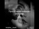 Сердце подскажи)