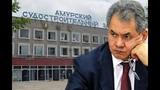 Коллапс предприятий ВПК РФ становится все более очевидным...