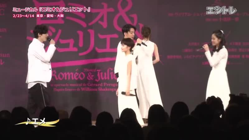 古川雄大・大野拓朗のロミオ再び! ミュージカル「ロミオ&ジュリエット」制作発表レポート