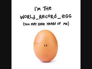 Самое популярное яйцо в мире треснуло [NR]