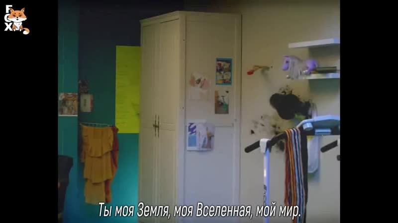 [FSG FOX] Hoody - Sunshine (Feat. Crush) |рус.саб|