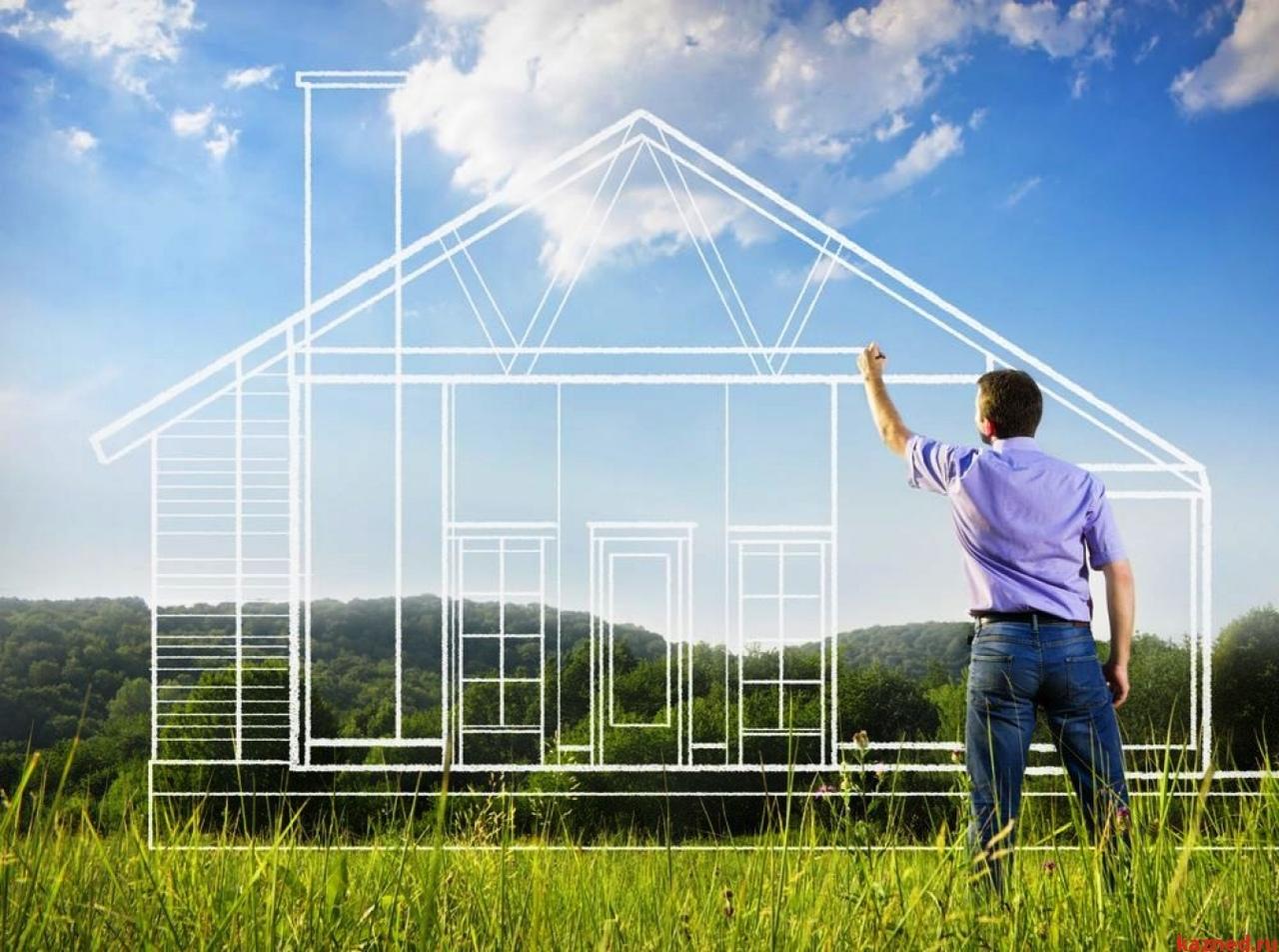 участок для строительства жилого дома