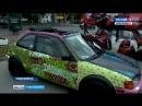 Молодые художники превратили автомобили в арт-объекты на выставке в Новосибирске