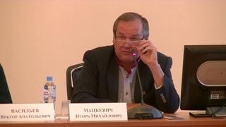 Доклад Игоря Михайловича Мацкевича
