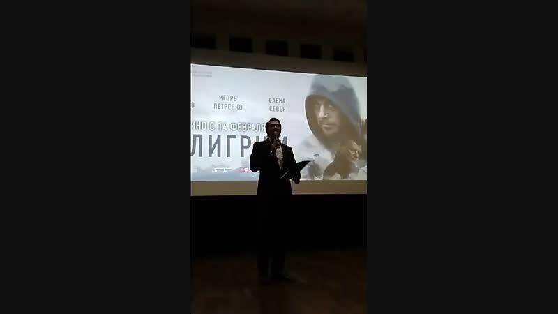 Елена Север и Александр Баршак представили новый психологический триллер Пилигрим на петербургской премьере в к/т Англетер
