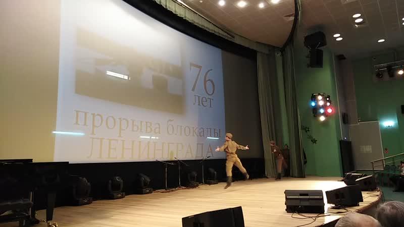 К 76 годовщине со дня снятия блокады Ленинграда Барыня. Кинотеатр Курортный 19.01.19.