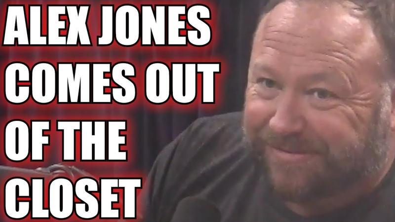 Alex Jones Comes Out Of The Closet With Joe Rogan Supercut Edition