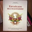Мария Куваева фото #7