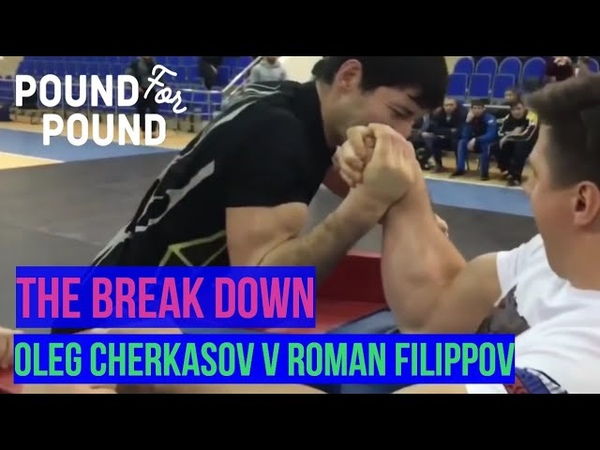 The Break Down | Oleg Cherkasov V Roman Filippov