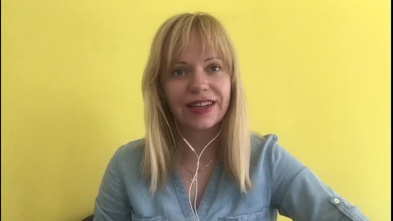 Полина Балашова