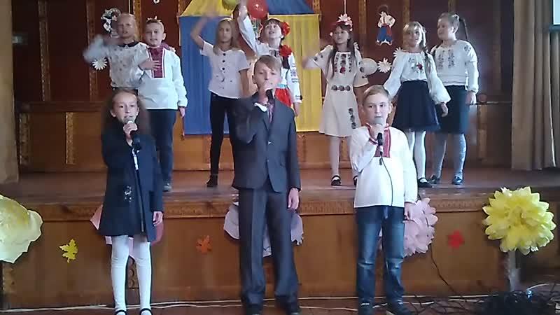 Україно матуся моя учні 5-Б класу