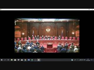 Конституционный Суд РФ: в Питере — пить и блевать