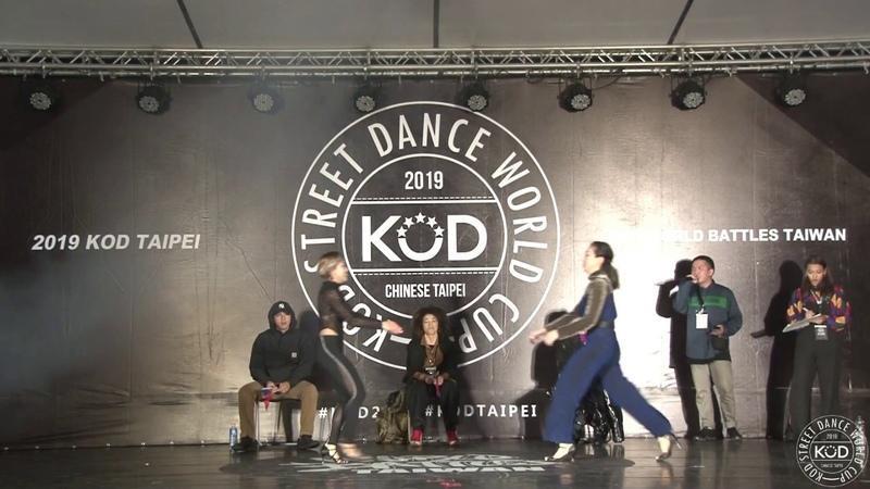 Kivi VS Maya [ Best 16-1 ] - 2019 KOD TAIPEI WAACKING 1ON1