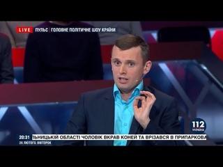 Кириленко должен взять на себя ответственность за политический скандал вокруг Евровидения, - Бортник