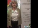 Видеоотзыв о Всероссийской конференции Управление дошкольным образованием