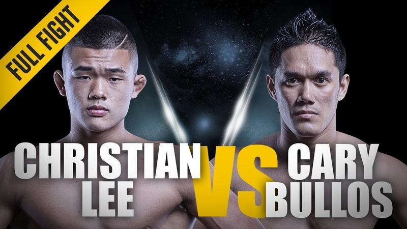 ONE Christian Lee vs. Cary Bullos   May 2016   FULL FIGHT
