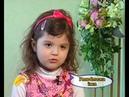 Дитячий белькіт Розмови про їжу