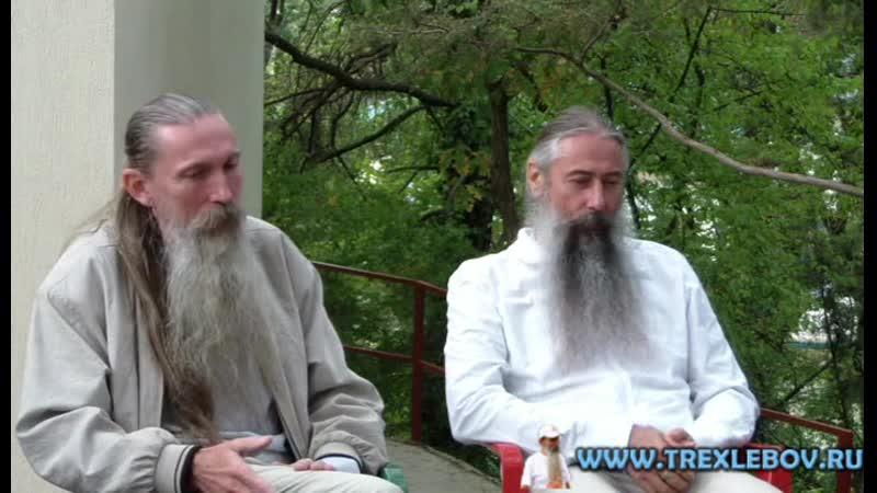 Трехлебов А В Семинар село Дивноморское 29 09 2011 года Часть 2
