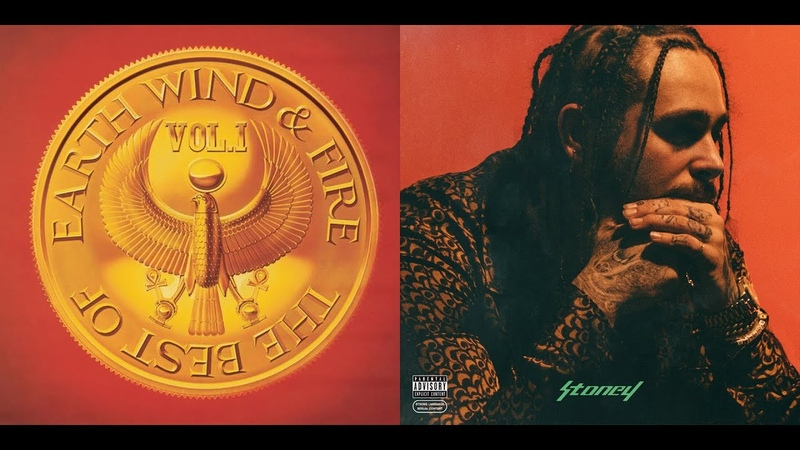 Earth, Wind Fire x Post Malone - September Congratulations | Press Play