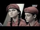 Всероссийский патриотический форум «Я-ЮНАРМИЯ»