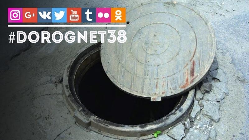 Полное спасение женщины провалившейся в люк 23 07 2018 в Усть Илимске