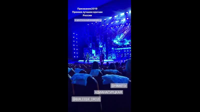 Диана Гурцкая и Александр Панайотов Ночь на облаках Фрагмен 720p mp4
