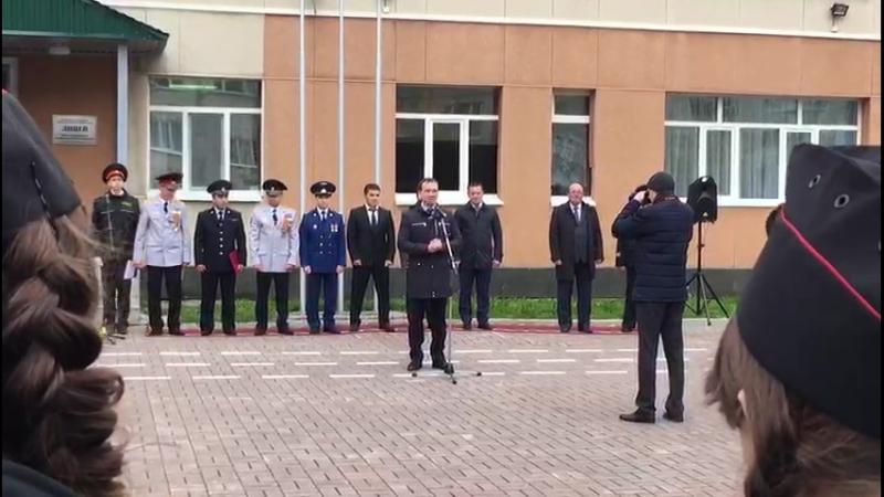 Торжественная присяга в лицее им В.И.Хисматулина. Богдан Гужва