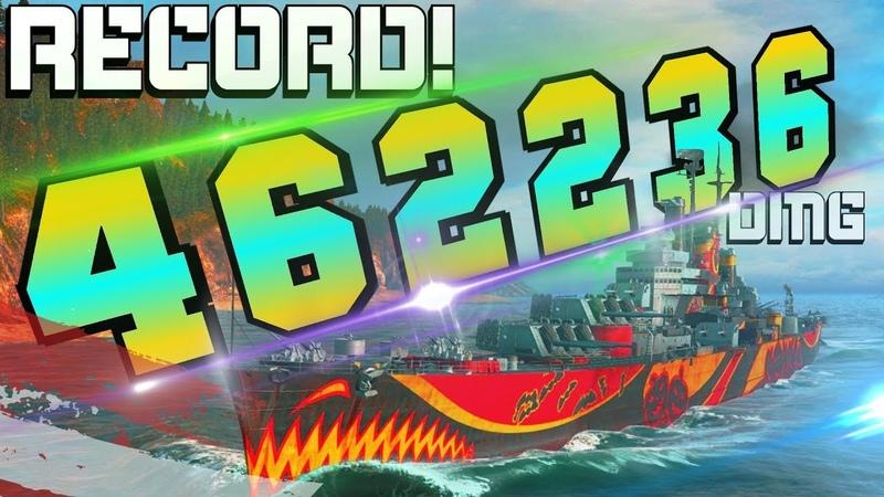 EPIC! 462K DMG third BEST score on server || World of Warships