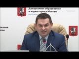 Пресс-конференция Особенности проведения ГИА-2019   ICMOSRU