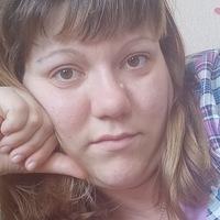 Татьяна Турсина