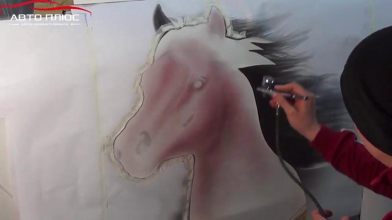 Аэрография Лошадь на двери Мазда 6