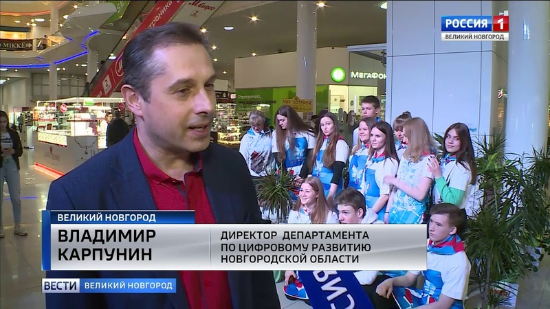Новгородские волонтеры присоединились к всероссийской акции Цифровая телеаллея Прошла она в 20 ти регионах страны в которых с 15 го апреля отключат аналоговое эфирное телевидение Своеобразный мини сквер появился в торговом центре Марм