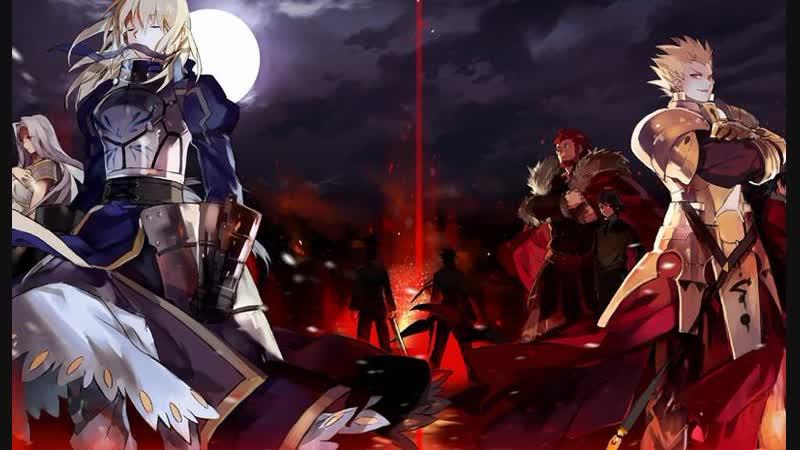 Смотровая: Fate/Zero - 1 сезон по заказу Александра Грабовского