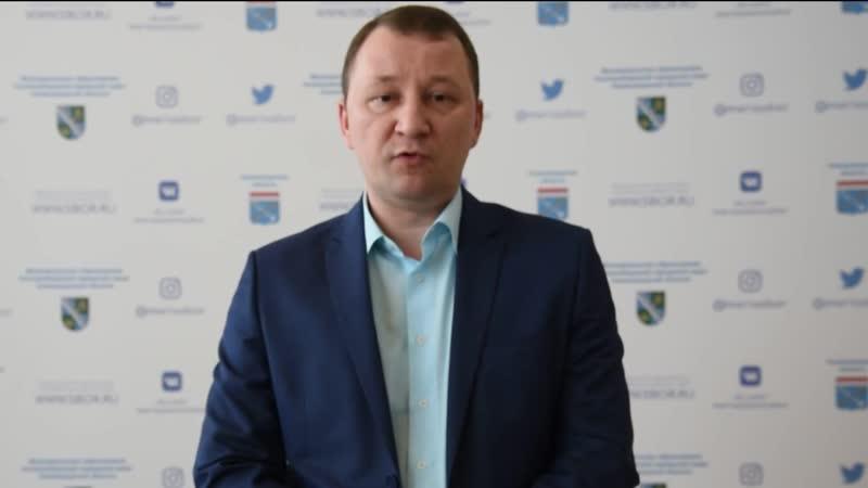 А.Кобзев - приглашение