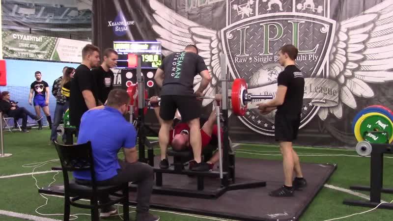 Луговой Александр жим лежа 190 кг
