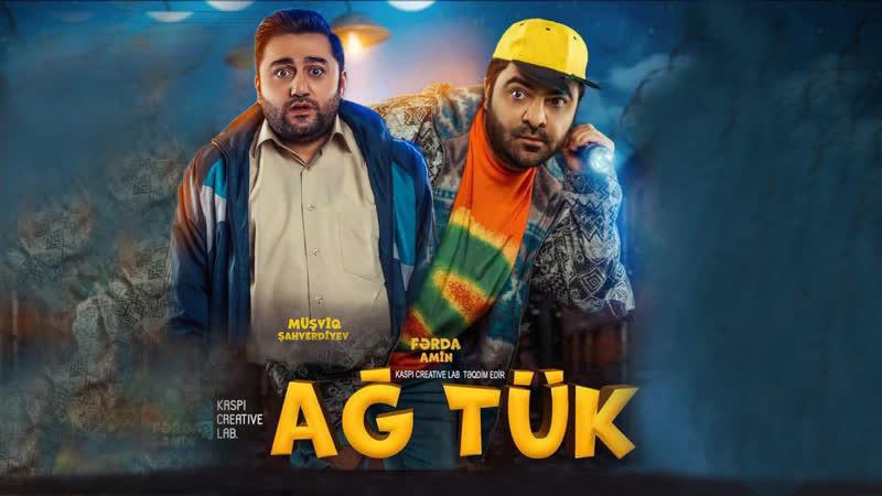 Ağ Tük Film 2019