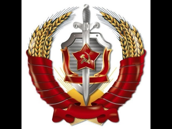 Обращение Исполняющего Обязанности Министра МВД РСФСР В.М. Мальцева