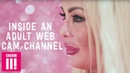 Inside An Adult Web Cam Channel: Hayley Pearce