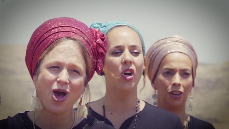 אנא בכח - להקת הלל נשות השומרון עם מרב ברנר