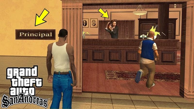 Что будет, если Сиджей приедет в Булворт к Джимми Хопкинсу из GTA San Andreas