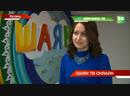На какой кнопке вещает новый телеканал Шаян ТВ и как его найти в интернете ТНВ