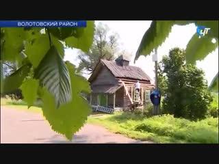 В деревне Остров Волотовского района Новгородской области России восстанавливают старинную часовню.