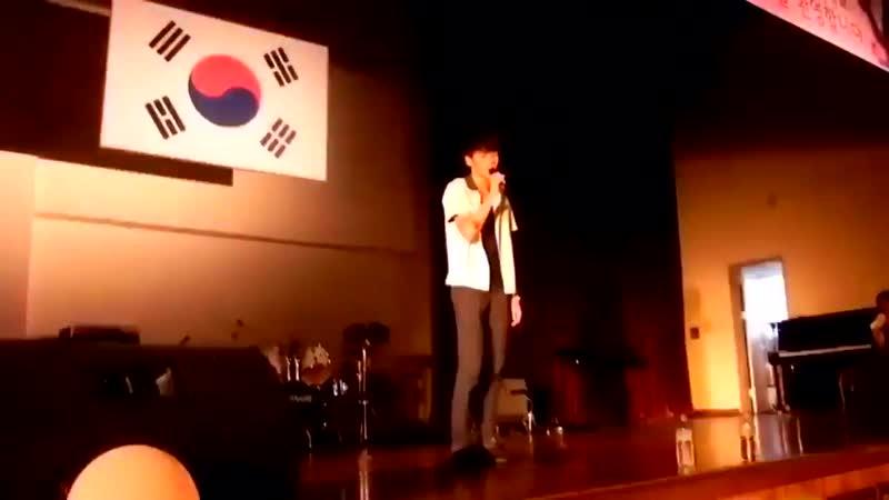 Predebut Minhyuk stage