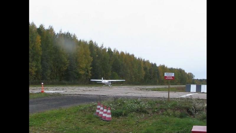 Аэродром Бычье поле 07.10.18