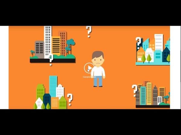 Тестирование юзабилити сайта аренды зарубежной недвижимости - всегда ли нужен телефон