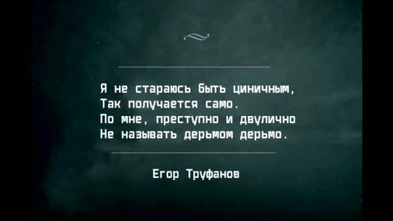ВОСТОЧКА. грамотей))